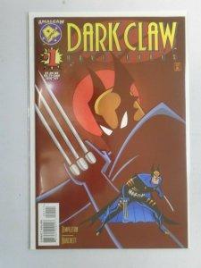 Dark Claw Adventures #1 8.5 VF+ (1997)