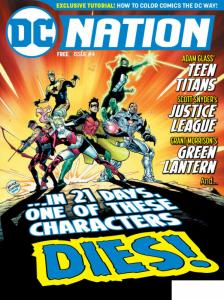 DC Nation #4 Teen Titans / Justice League / Green Lantern (2018) NM