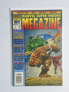 Marvel Super Heroes Megazine #1, 8.0/VF (1994)