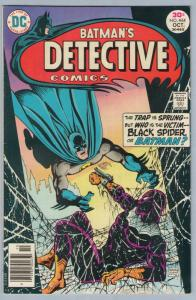 Detective Comics 464  Oct 1976 FI+ (6.5) QUALIFIED