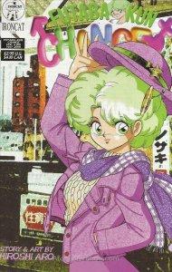 Futaba-kun Change (Vol. 4) #5 VF; Ironcat | save on shipping - details inside