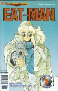 Eat-Man Second Course #2 VF/NM; Viz | save on shipping - details inside