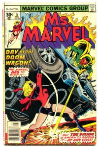 MS. MARVEL #5 comic book Vision Marvel 1977 VG