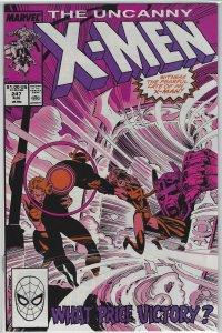 Uncanny X-Men #247