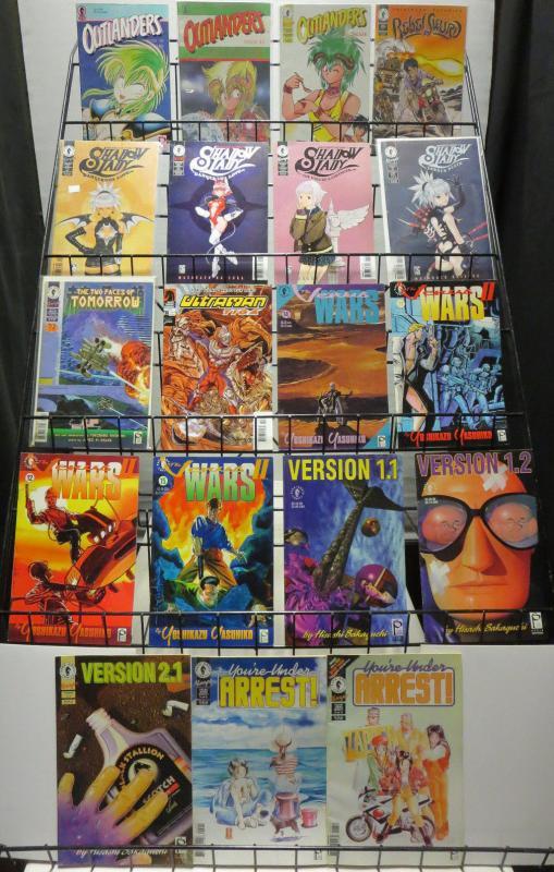 DARK HORSE MANGA Collection  of 39 comics books 1990s F/+ Blade Caravan Drakuun