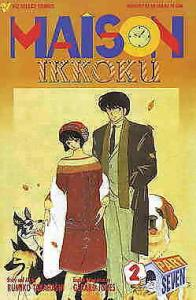 Maison Ikkoku Part 7 #2 VF/NM; Viz | save on shipping - details inside