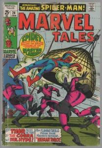 MARVEL TALES 24 G-VG Jan. 1970