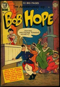 ADVENTURES OF BOB HOPE #10 1951-DC-FOREIGN LEGION-ARABS VG