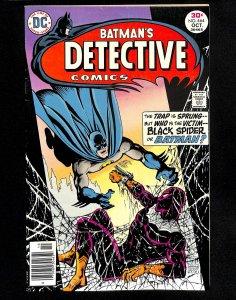 Detective Comics (1937) #464