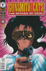 Gunsmith Cats: The Return of Gray #1 VF/NM; Dark Horse | save on shipping - deta