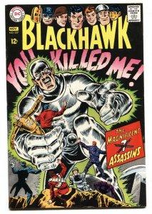 Blackhawk #237 1967-High grade-Black cover-DC-VF
