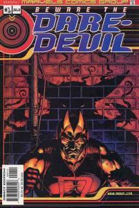 Marvels Comics: Daredevil #1 FN; Marvel | save on shipping - details inside