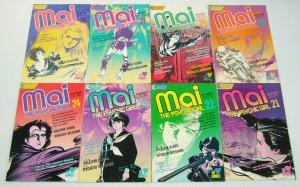 Mai the Psychic Girl #1-28 VF/NM complete series - viz comics manga set lot
