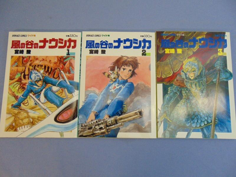 Animage Comics Japanese Edition Nausicaa Valley of the Wind Manga Books Ghibli