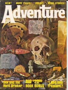 Adventure 101964-skull cover-Beatles-Cavern-Brian Epstein-cheesecake-pulp-VF