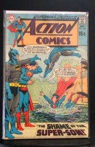 Action Comics #392 (1970)