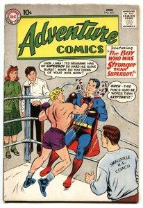 ADVENTURE COMICS #273-DC-SUPERBOY-BOXING COVER- VG