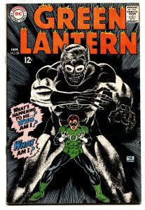 GREEN LANTERN #58 First appearance of EVE DOREMUS comic book