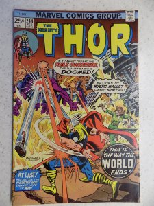 MIGHTY THOR # 244
