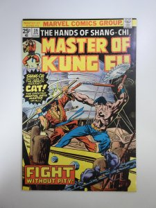 Master of Kung Fu #39 (1976)