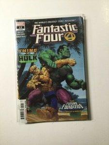 Fantastic Four: Thing vs. Immortal Hulk #1 (2020) HPA