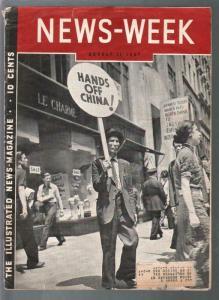 Newsweek 8/21/1937-China-Japan-FDR Nazis-Hitler-cheesecake-VG