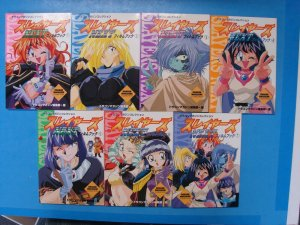 Japanese Manga Slayers Next Film Comics Vol 1-7 Dragon Magazine