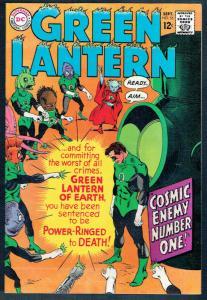 Silver Age Green Lantern #55 7.5 1st war of the Green Lantern Corps Gil Kane Art