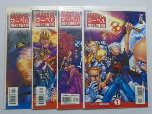 Marvel Mangaverse run:#1-4 8.0 VF (2002)