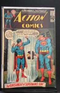 Action Comics #391 (1970)