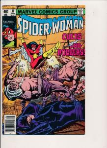 Marvel Comics Group SPIDER-WOMAN #14 ~ FINE (1979) (PF272R)