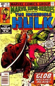 Marvel Super-Heroes (1967 series) #81, VF (Stock photo)