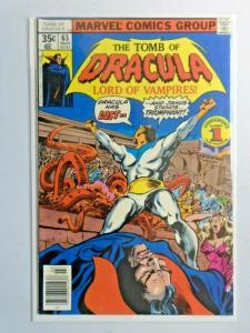 Tomb of Dracula #63 1st Series 5.0 (1978)