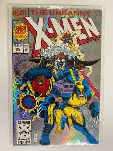 The Uncanny X-Men #300 8.0 VF (1993)