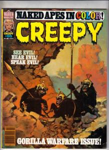 Creepy Magazine #95 (Feb-78) VF/NM+ High-Grade