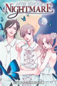 After School Nightmare #2 VF/NM; Go! | save on shipping - details inside