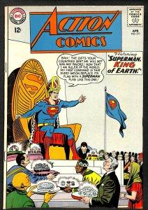 Action Comics #311 (1964)