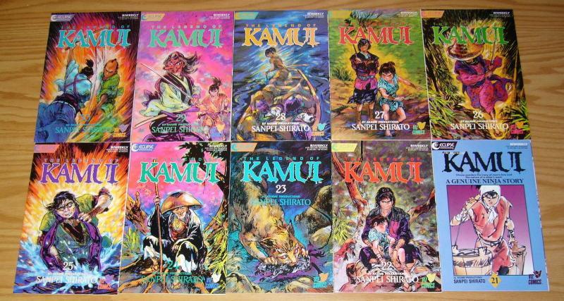 Legend of Kamui #1-37 VF/NM complete series A GENUINE NINJA STORY viz manga set