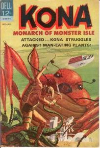 KONA 12 VF    Oct.-Dec. 1964 COMICS BOOK