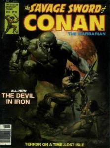Savage Sword of Conan (1974 series) #15, VF+ (Stock photo)