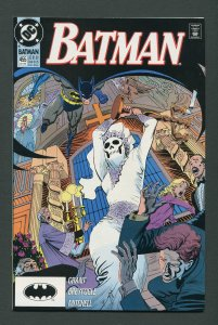 Batman #455 / 9.6 NM+  October 1990