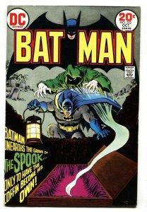 BATMAN #252-1973-DC-comic book vf-