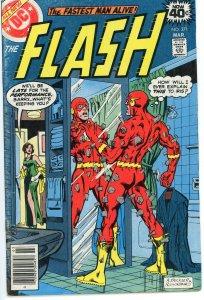 Flash 271  G/VG Low Grade Reader