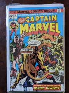 Captain Marvel #39 (1975)