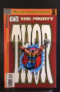 The Mighty Thor #471 (1994)
