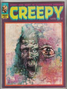 Creepy Magazine #41 (Sep-71) VF/NM High-Grade