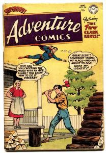 Adventure Comics #191 1953-superboy-green Arrow-aquaman-johnny Quick