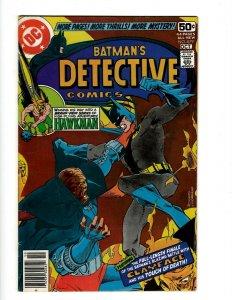 Detective Comics # 479 VF DC Comic Book Batman Robin Joker Catwoman SR1