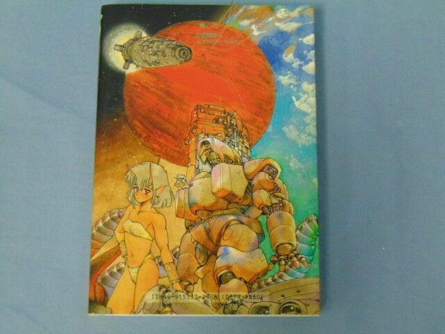 Black Magic Japanese Sci-Fi Fantasy Manga Comic Book Masamune Shirow Orion Ghost