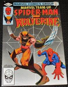 Marvel Team-Up #117 (1982)